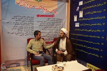 نگاهی به غرفه مرکز فرهنگ و معارف قرآن در نمایشگاه قرآن
