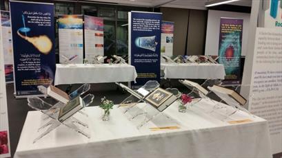 نمایشگاه قرآن مجید در واشنگتن برگزار می شود