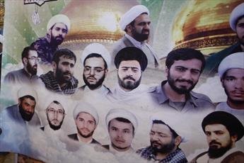 برگزاری یادواره شهدای روحانی مدافع حرم در نمایشگاه بین المللی قرآن