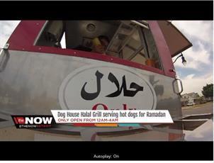 فروش هات داگ حلال برای سحری مسلمانان میشیگان