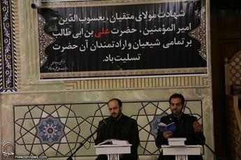 تصاویر/ احیاء شب بیست  و یکم ماه مبارک رمضان در مدرسه علمیه امام کاظم(ع)