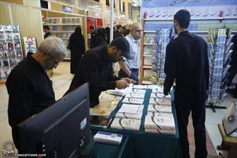 رونمایی از آثار ضد تکفیری در نمایشگاه بینالمللی قرآن کریم