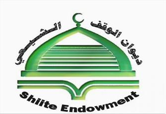 إقامة العلاقات مع كيان الاحتلال خيانة للامة الاسلامية وجريمة يعاقب عليها القانون