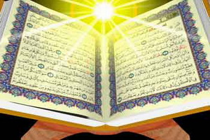 آغاز نام نویسی آزمون سالانه حفظ قرآن و نهج البلاغه در حوزه