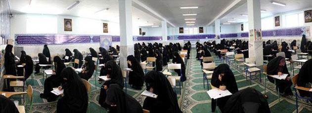 حضور۳هزار و ۷۰۰طلبه خواهر در آزمون پایان ترم جامعه الزهرا(س)