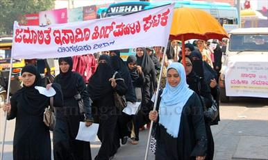 کمپین بیداری اسلامی برای زنان بنگال راه اندازی شد