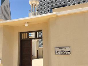 مخالفت فعالان مدنی با تخریب یک مسجد تاریخی در کویت