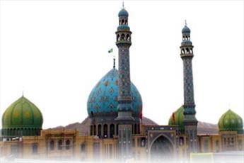 مجتمع بین المللی «اویس» در مسجد مقدس جمکران افتتاح میشود
