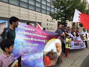 حمایت از انقلاب بحرین در لندن و برلین