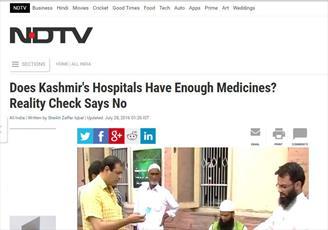 کمبود شدید دارو در بیمارستانهای کشمیر