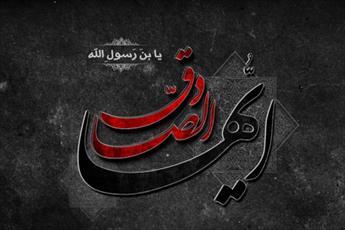 احادیث امام صادق(ع) اسلام و تشیع را زنده نگه داشت/  علم کلام در عصر امام صادق(ع) به اوج شکوفایی رسید