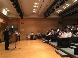 برگزاری سمینار تغذیه اسلامی در ژاپن + عکس