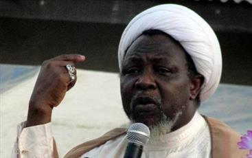 جنبش اسلامی نیجریه گزارش کمیته تحقیق را مغرضانه و منحرف دانست