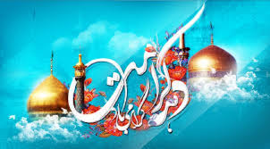 برگزاری بیش از ۳۰۰ برنامه به مناسب دهه کرامت در خوزستان