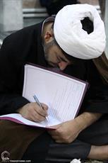 تصاویر/ آزمون سطح چهار مرکز تخصصی شیعه شناسی