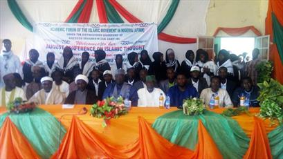 سمینار سالانه اندیشه اسلامی در نیجریه برگزار شد + تصاویر