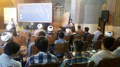 مدرسه تابستانی کلام امامیه اصفهان آغاز به کار کرد
