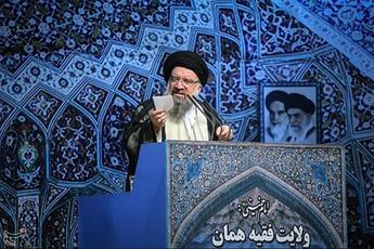 عید قربان عاشورای شهدای مناست/ سازمان های بین المللی امتحان ننگینی پس دادند