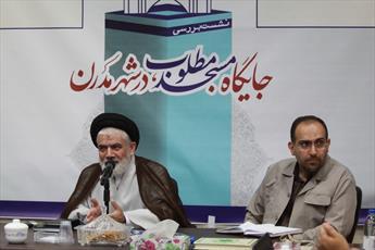 توجه به مسجد محوری  بار عظیمی از دوش دولتها   بر میدارد