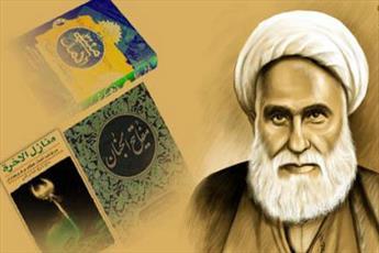ماجرای شیخ عباس قمی و نمازشبی که نخواند