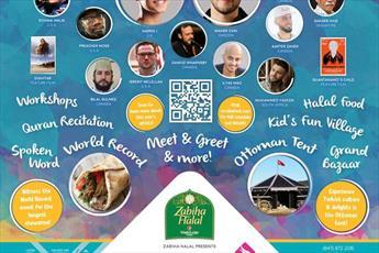 فستیوال مسلمانان در تورنتو، ترویج فرهنگ مسلمانان کانادایی