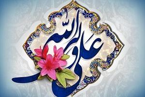 آمادگی ۲۳۰ هیئت مذهبی بوشهر برای برگزاری جشن میلاد امام علی (ع)
