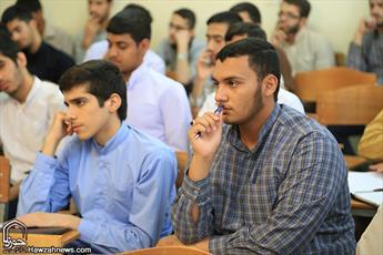 تیزر پذیرش حوزه علمیه استان البرز در سال تحصیلی جدید