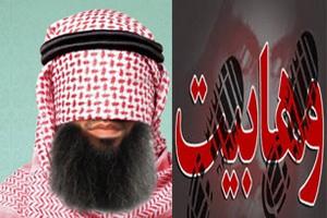 آیا آل سعود به سمت رهایی از تفکر وهابیت ميرود؟ پیروی عربستان از افکار  آتاترک