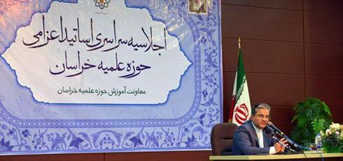 دفاع از سوريه، دفاع از نهضت امام(ره) است/ دشمن به دنبال ایجاد بحران هویت در ایران است