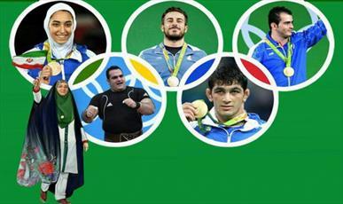 تقدیر نمایندگان مجلس و خبرگان لرستان از جوانان المپیکی