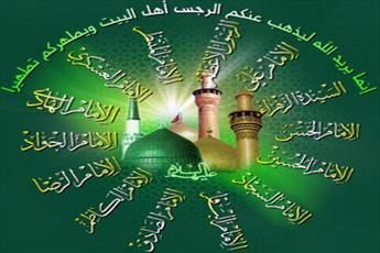 اهل بیت(ع)  تجسم قرآن هستند