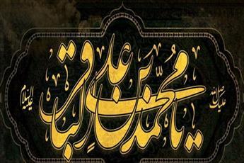 پخش ۴ ویژه برنامه تلویزیونی از بقاع متبرکه قم به مناسبت شهادت امام باقر(ع)