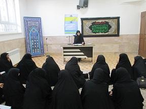 اخبار کوتاه از مدرسه علمیه الزهرا(س) بافق