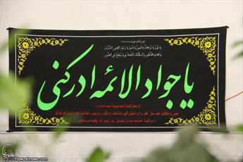 فضل و جود امام جواد(ع) نسبت به مردم در تاریخ ثبت و ضبط شده است
