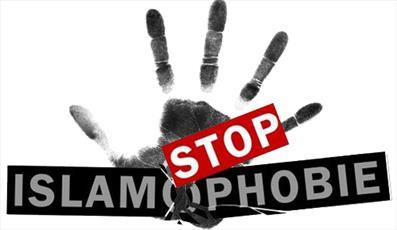 خشم کاربران شبکههای اجتماعی از نظرات ضداسلامی یک مدیر مدرسه کانادایی
