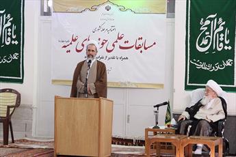 آمادگی حوزه علمیه برای مناظره با وهابیت /تاکید رهبر انقلاب بر  حفظ جایگاه  والای مراجع تقلید