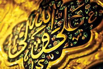 شیعیان کلرادو عید غدیر و ولادت امام هادی (ع) را جشن میگیرند