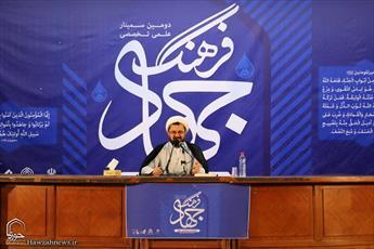 حوزه علمدار تبلیغ فرهنگ جهاد باشد