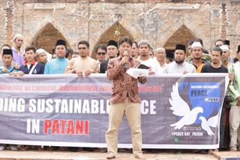 جلوگیری مقامات تایلندی از برگزاری همایش صلح در مسجد کروسی