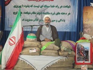 در دفاع مقدس از هر ۲۰ روحانی یک نفر شهید شد/ در بیان خاطرات از واژه «بعثی ها» استفاده شود نه عراقی ها