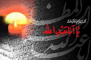 چرا مصیبت امام حسین (ع)بزرگترین مصیبت در آسمان ها و زمین است؟