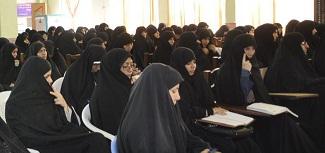 مدرسه علمیه مجتهده امین،  طلبه خواهر پذیرش می کند