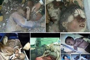 یمن در یَم خون هم دست از مقاومت نمی کشد