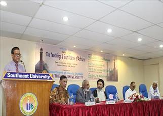 سمینار «آموزهها و اهمیت عاشورا» در بنگلادش برگزار شد
