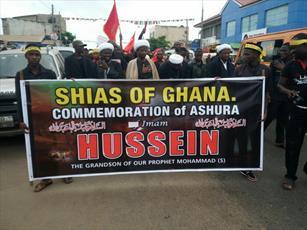 راهپیمایی بزرگ عاشورائیان در کشور غنا+تصاویر