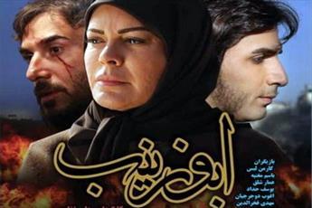 ابو زینب فیلمی به سفارش سید حسن نصرالله