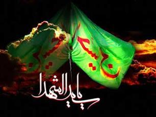 امام حسین(علیه السلام) از منظر قرآن
