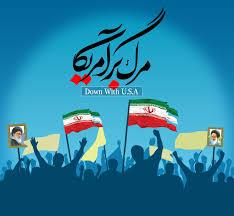 بیانیه مجمع نمایندگان طلاب به مناسبت یوم الله سیزده آبان