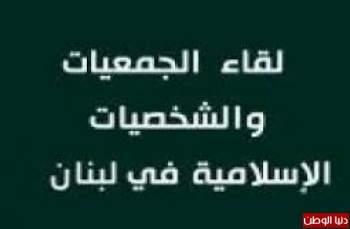 """اتفاقات سوریه، لیبی، عراق در راستای تداوم """"اعلامیه بالفور"""" است"""