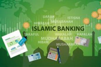 کنیا میزبان همایش بینالمللی سرمایه گذاری خرد اسلامی